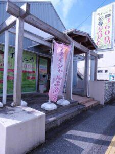 手ごころ大塚店